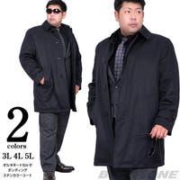 大きいサイズの店ビッグエムワン (オオキイサイズノビッグエムワン)のアウター(コート・ジャケットなど)/ステンカラーコート