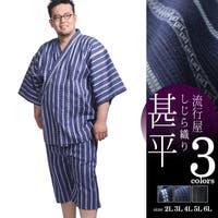 大きいサイズの店ビッグエムワン (オオキイサイズノビッグエムワン)の浴衣・着物/浴衣