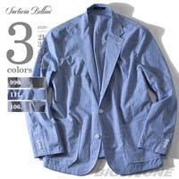 大きいサイズの店ビッグエムワン (オオキイサイズノビッグエムワン)のアウター(コート・ジャケットなど)/テーラードジャケット