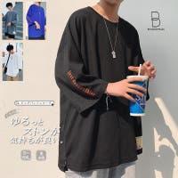 BIG BANG FELLAS(ビックバンフェローズ)のトップス/Tシャツ