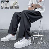 BIG BANG FELLAS(ビックバンフェローズ)のパンツ・ズボン/パンツ・ズボン全般