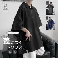 BIG BANG FELLAS(ビックバンフェローズ)のトップス/ポロシャツ