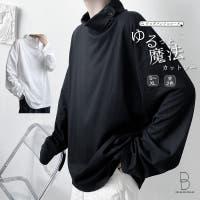 BIG BANG FELLAS | BBFM0002517