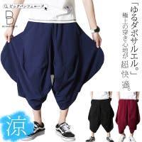 BIG BANG FELLAS(ビックバンフェローズ)のパンツ・ズボン/サルエルパンツ