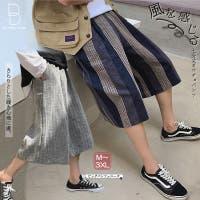 BIG BANG FELLAS(ビックバンフェローズ)のパンツ・ズボン/ワイドパンツ