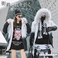 BIG BANG FELLAS | BBFM0002056
