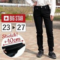 BIRIGO(ビリゴ)のパンツ・ズボン/スキニーパンツ