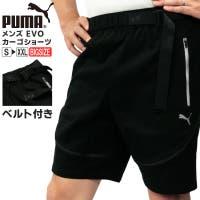 BIRIGO (ビリゴ)のパンツ・ズボン/ショートパンツ