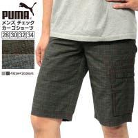 BIRIGO (ビリゴ)のパンツ・ズボン/ハーフパンツ