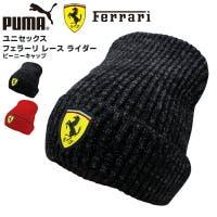 BIRIGO (ビリゴ)の帽子/ニット帽