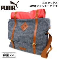 BIRIGO (ビリゴ)のバッグ・鞄/ショルダーバッグ