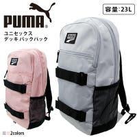 BIRIGO(ビリゴ)のバッグ・鞄/リュック・バックパック