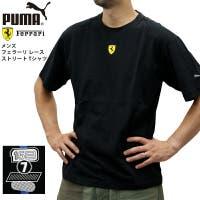 BIRIGO (ビリゴ)のトップス/Tシャツ