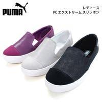 BIRIGO(ビリゴ)のシューズ・靴/スリッポン