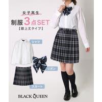 BLACK QUEEN (ブラッククイーン )のスーツ/ネクタイ