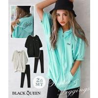 BLACK QUEEN  | BCQW1875302
