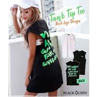 BLACK QUEEN  | BCQW1875677