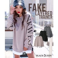 BLACK QUEEN  | BCQW1875784