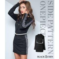 BLACK QUEEN  | BCQW1875803