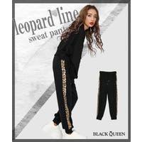 BLACK QUEEN  | BCQW1875809