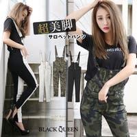 BLACK QUEEN  | BCQW1874948