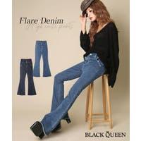 BLACK QUEEN  | BCQW1875363