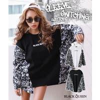 BLACK QUEEN  | BCQW1875582