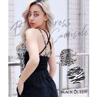 BLACK QUEEN  | BCQW1875649
