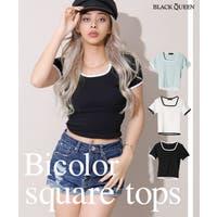 BLACK QUEEN  | BCQW1875658