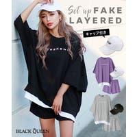 BLACK QUEEN  | BCQW1875714