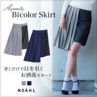 NOAHL(ノアル)のスカート/ひざ丈スカート