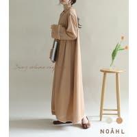 NOAHL | BCQW1875620