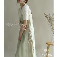 NOAHL | BCQW1875637