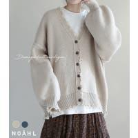 NOAHL | BCQW1875786