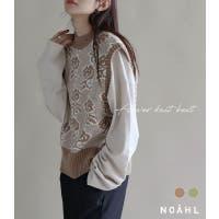 NOAHL | BCQW1875783