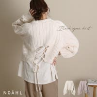 NOAHL | BCQW1875527