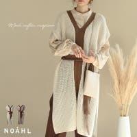NOAHL | BCQW1875595