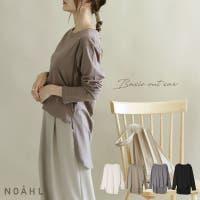 NOAHL | BCQW1875381