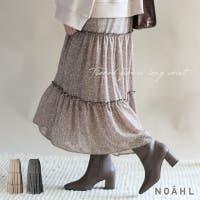 NOAHL | BCQW1875388