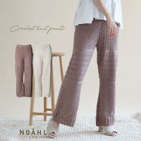 NOAHL | BCQW1875238
