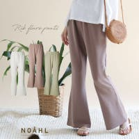 NOAHL(ノアル)のパンツ・ズボン/パンツ・ズボン全般