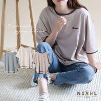 NOAHL | BCQW1875259