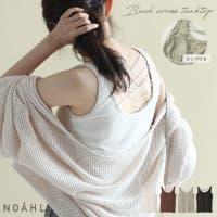 NOAHL | BCQW1875297