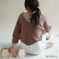 NOAHL | BCQW1875312