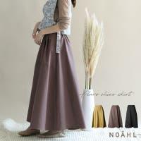 NOAHL(ノアル)のスカート/フレアスカート