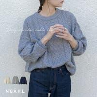 NOAHL | BCQW1875568