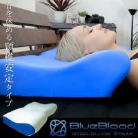 CooLZON(クールゾン)の寝具・インテリア雑貨/寝具・寝具カバー