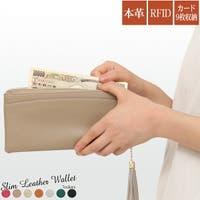 BLUE SINCERE(ブルーシンシア)の財布/長財布