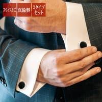 BLUE SINCERE(ブルーシンシア)のスーツ/ネクタイピン