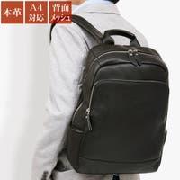 BLUE SINCERE(ブルーシンシア)のバッグ・鞄/リュック・バックパック
